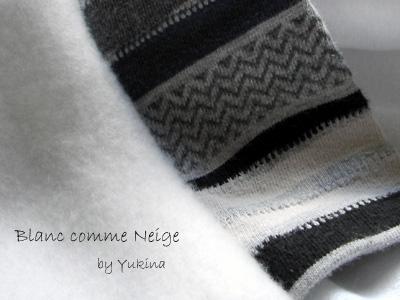 Vest/White